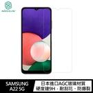 NILLKIN SAMSUNG Galaxy A22 5G Amazing H+PRO 鋼化玻璃貼 防爆