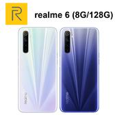 realme 6 (8G/128G) 6.5吋 雙卡雙待機 智慧型手機[24期0利率]
