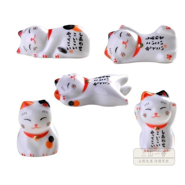 毛筆架 陶瓷創意毛筆筆擱 畫筆架 工藝擺件 陶瓷文房四寶 日式可愛小貓筆擱--快速出貨