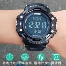 []防水運動電子錶男 LED夜光計步心率錶大錶盤多功能登山手錶