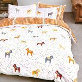 ✰雙人鋪棉床包兩用被四件組✰100%精梳純棉(5×6.2尺)《馬里奧》