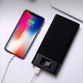 行動電源 超薄大毫安便攜蘋果X MIUI手機通用移動電源智能行動電源 巴黎春天