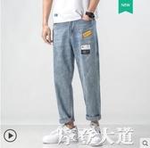 褲子男士牛仔褲夏季薄款直筒休閒長褲寬鬆韓版潮流闊腿九分褲『摩登大道』