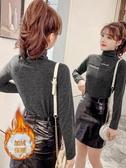 長袖T恤 2020韓版新款修身顯瘦百搭加絨加厚保暖氣質個性內搭女打底衫