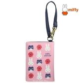 【SAS】日本限定 miffy 米菲兔 cat小花版 掛繩 票卡夾 / 證件卡夾套 / 卡片收納包 (粉色)