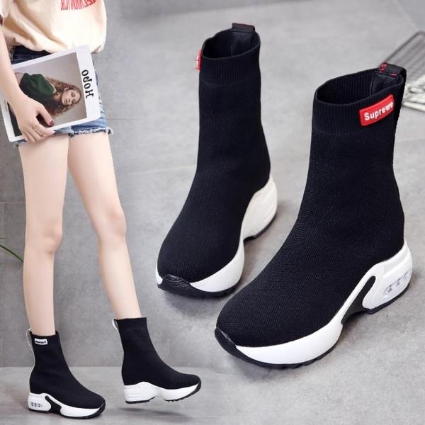 短靴女瘦瘦新款馬丁靴高跟加絨厚底秋款冬內增高彈力襪子鞋潮 錢夫人