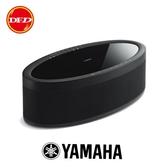 YAMAHA 山葉 MusicCast 50(WX-051) 桌上型音響/無線環繞喇叭 公貨