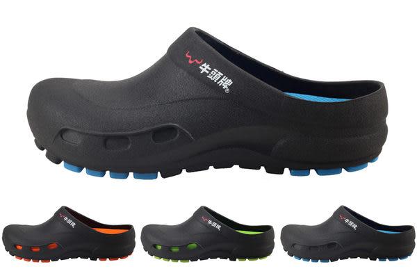 男款 牛頭牌 NewBuffalo MIT製造防油防水止滑 廚師鞋 工作鞋 3色 59鞋廊