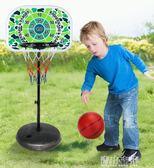 多功能兒童籃球架可升降3-10歲寶寶戶外投籃框男孩玩具飛鏢盤室內YYJ 青山市集