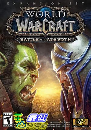 [7美國直購] 2018 amazon 亞馬遜暢銷軟體 World of Warcraft Battle for Azeroth PC Standard Edition