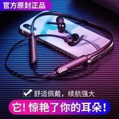 藍牙耳機運動無線雙耳入耳式耳塞掛脖耳麥防水超長待機【步行者戶外生活館】