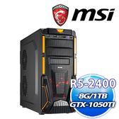 微星 B450M 平台【卡瑪6號】AMD R5 2400G+GTX1050TI-4G電競機送DS B1【刷卡分期價】