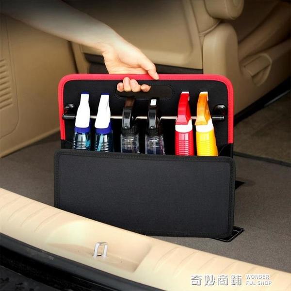 汽車后備箱儲物箱車內車載尾箱收納神器置物架整理箱多功能可摺疊 奇妙商鋪
