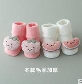 嬰兒襪子秋冬季純棉