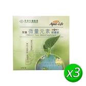 【長庚生技】兒童微量元素能量飲(30包/盒) x3盒