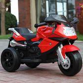 嬰兒童電動車摩托車三輪車可坐小孩1-3童車4-6歲寶寶玩具車可坐人 IGO