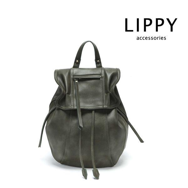 LIPPY Regina 芮吉娜-軍綠 Backpack 後背包