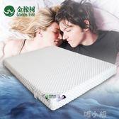 床墊天然乳膠床墊雙人席夢思床墊1.8m米 igo 喵小姐