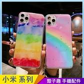 夢幻彩虹 小米9T pro 小米8 紅米Note8T 紅米Note7 手機殼 漸變塗鴉 星星閃粉 全包邊軟殼 防摔殼