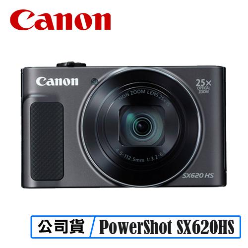 送隨身相機包 3C LiFe CANON PowerShot SX620HS 數位相機 SX 620 HS 台灣代理商公司貨