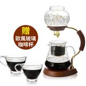 【G.K.】經典造型冰滴咖啡壺(GK-511) (附贈 歐風玻璃咖啡杯