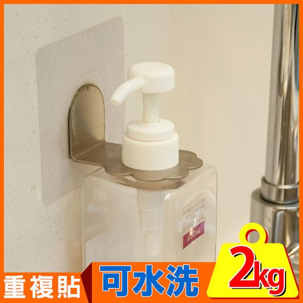 無痕貼 瓶罐架 置物架【C0083】peachylife第二代不鏽鋼花型瓶罐架 MIT台灣製 完美主義