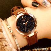 女士手錶防水時尚2018新款韓版簡約休閒大氣復古中學生皮帶石英錶 溫暖享家