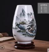 陶瓷器小花瓶擺件工藝品