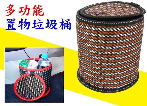 台灣製 空軍一號 黑色邊條 銀鈦子 車內收納桶 置物桶 垃圾桶 冷飲桶 置物盒 收納盒 飲料架