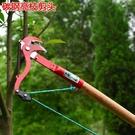 園林伸縮高枝剪 修樹枝剪刀粗枝省力高空剪 荔枝楊梅龍眼摘果神器