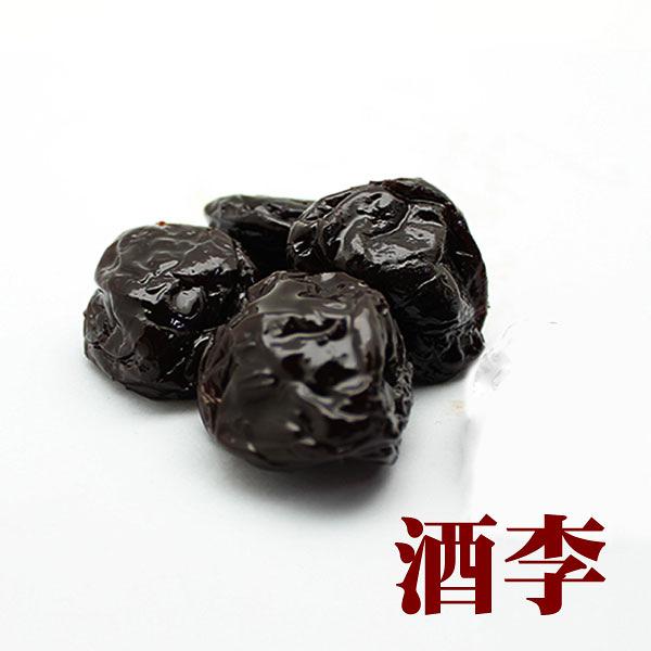 酒李 蜜餞 果乾 古早味點心零食 下午茶零嘴 200克 【正心堂】