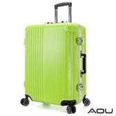 AOU 絕美時尚升級版 25吋PC防刮亮面飛機輪鋁框旅行箱(萊姆綠)90-021B