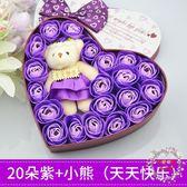一件85折免運--花束母親節禮物實用送給媽媽的40-50歲老師女生生日肥皂香皂花束禮盒