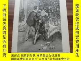 二手書博民逛書店【罕見】1890年木刻版畫《一個關鍵時刻》ein kritisc
