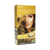 uy28優雅美體 護髮染髮乳-H5蜂蜜芥末棕 ◆86小舖 ◆
