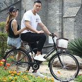 26寸男士自行車男式成人通勤單車普通城市休閒復古代步輕便學生CY『小淇嚴選』