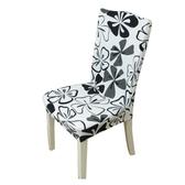 家用彈力連體酒店餐桌椅背椅子套罩子加厚座椅套凳子套餐椅套通用【免運】