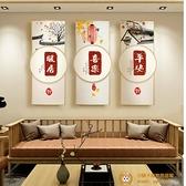 入戶玄關裝飾畫豎版新中式進門紅色福字背景墻掛畫日式中國風壁畫品牌【獅子】