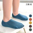 (5雙一組) 兒童淺口襪 隱形襪 船襪 襪子 橘魔法 現貨  女童 短襪 兒童襪子 兒童