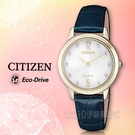 CITIZEN 手錶專賣店 EX1493-13A 光動能指針女錶 皮革錶帶 日常生活防水 藍寶石玻璃鏡面