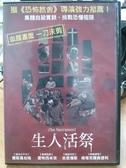挖寶二手片-Y110-192-正版DVD-電影【生人活祭/The Sacrament】-恐怖旅舍導演監製(直購價)