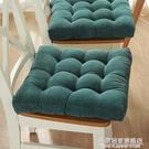 冬季加厚防滑餐椅墊椅墊學生榻榻米墊教室凳子坐墊辦公室久坐毛絨 NMS名購新品