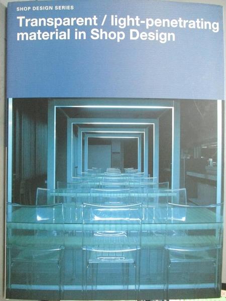 【書寶二手書T2/設計_XGJ】Transparent/light-penetrating…Shop Design_Ic