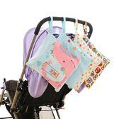 嬰兒尿布袋雙層防水寶寶收納袋
