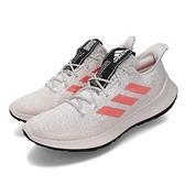 【六折特賣】adidas 慢跑鞋 SenseBOUNCE M 灰 紅 男鞋 運動鞋 【ACS】 G27234