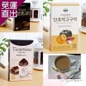 即期品出清 韓國HEE CHANG沖泡飲品  x8 盒/組~口味任選 (10份/盒)【免運直出】