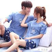 兩套價 韓版性感露肩純棉短袖情侶睡衣學生女士男薄款家居服套裝     俏女孩