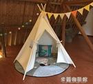 印第安兒童純棉布室內帳篷 兒童游戲帳篷 影樓兒童攝影道具帳篷 米蘭潮鞋館YYJ