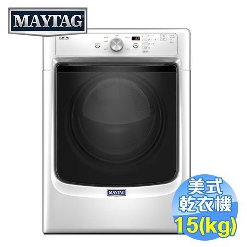 美泰克 Maytag 15公斤瓦斯型乾衣機 MGD3500FW