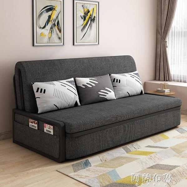 折疊沙發床 簡約小戶型沙發床可折疊多功能兩用雙人單人1.2/1.5米客廳經濟型 【花貓女王】